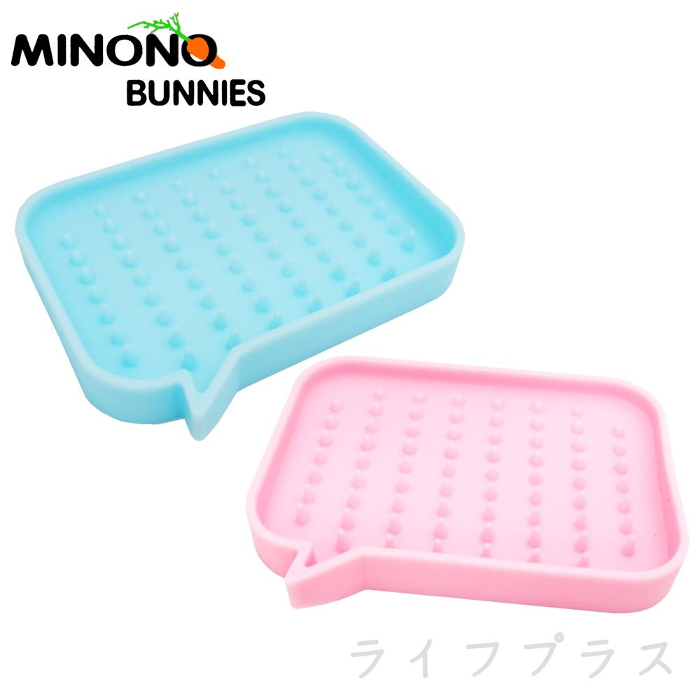 【MINONO】米諾諾可瀝水矽膠香皂盒