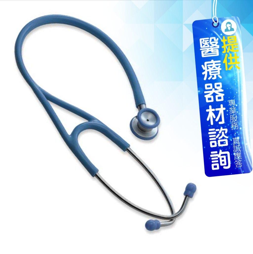 來而康 心臟科兒童用 Spirit 精國聽診器 (未滅菌) CK-S746PF 雙面聽診器