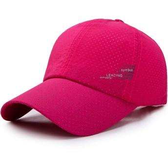 Elonglin キャップ 速乾キャップ スポーツ 帽子 通気性抜群 吸汗 カジュアル UVカット フリーサイズ 男女兼用 夏 アウトドア 日よけ 野球帽 登山 釣り ゴルフ 運転