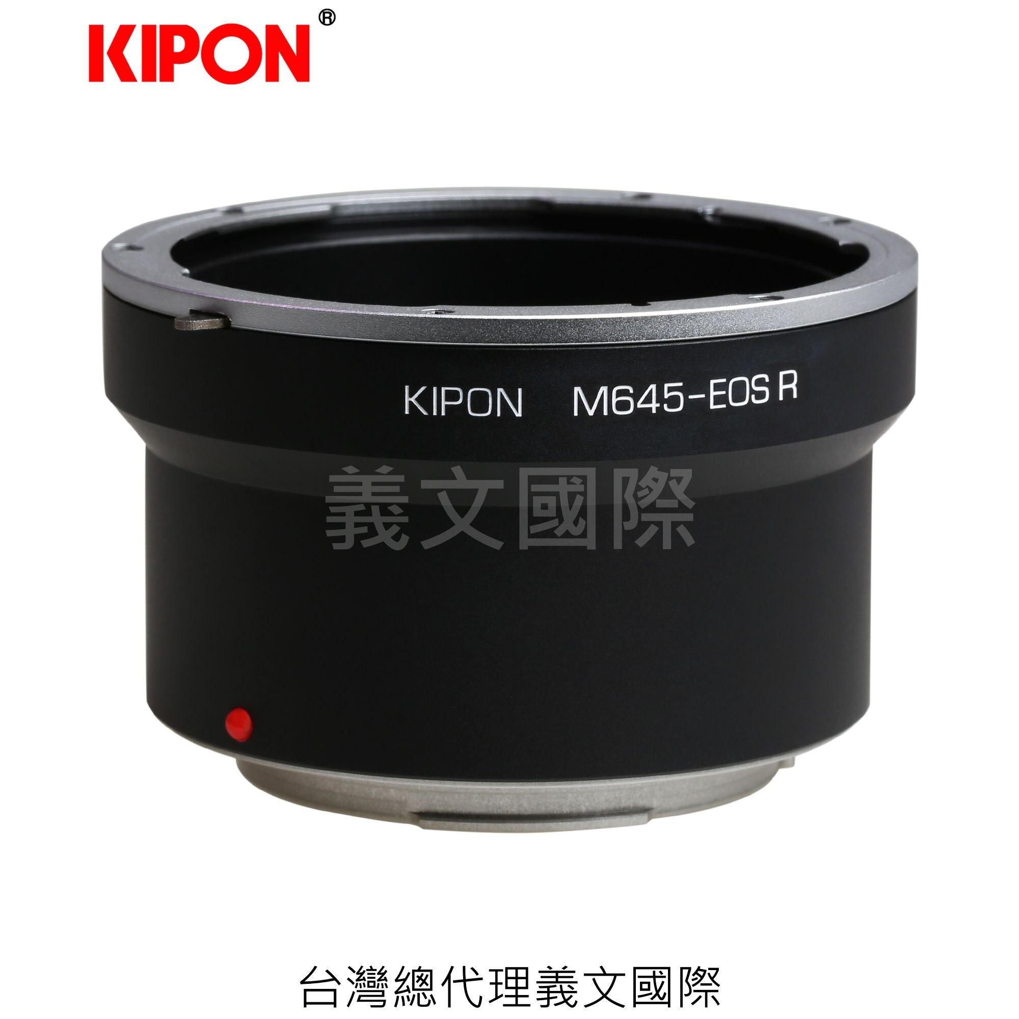 Kipon轉接環專賣店:M645-EOS R(CANON EOS R,Mamiya 645,EFR,佳能,EOS RP)