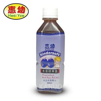 惠幼 黑棗精華露 360 mL/瓶 整箱免運 公司貨【立赫藥局】