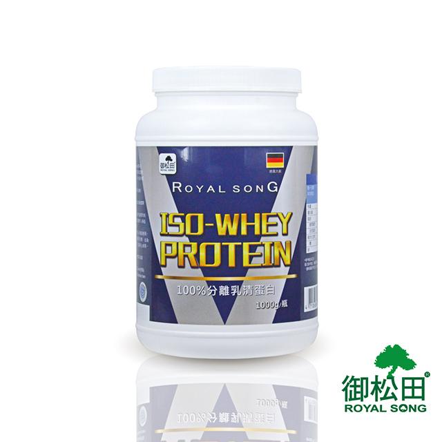 【御松田】100%分離乳清蛋白(1000g/瓶)