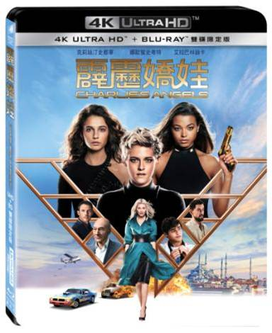 霹靂嬌娃 UHD+BD 雙碟限定版-CTU2094