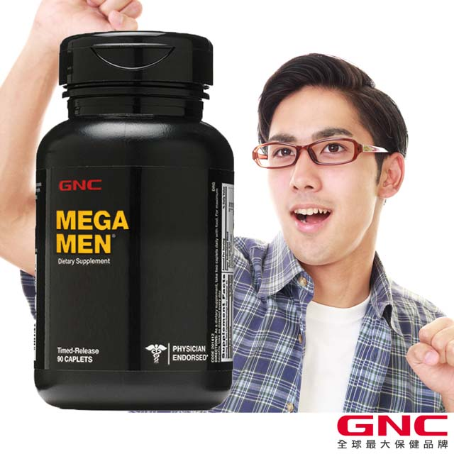 GNC 健安喜 美佳男複方維他命食品錠 90錠