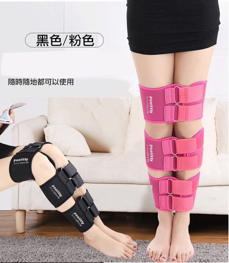 美腿束腿帶-2xl 美腿神器 三段式綁腿帶 x型腿帶 o型綁帶