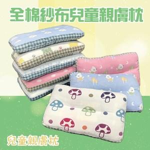 【Victoria】可水洗純棉舒眠童枕-隨機出貨28*48CM
