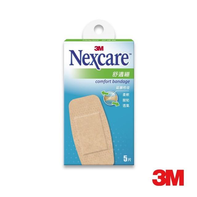 3M Nexcare 舒適繃 5 x 10公分 5 片/盒 公司貨【立赫藥局】