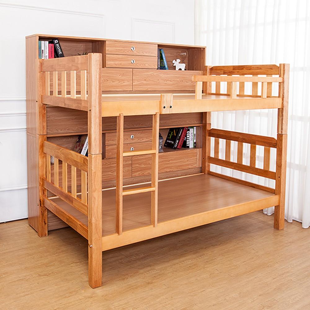Boden-卡特爾3.5尺實木雙層床架(含收納邊櫃)