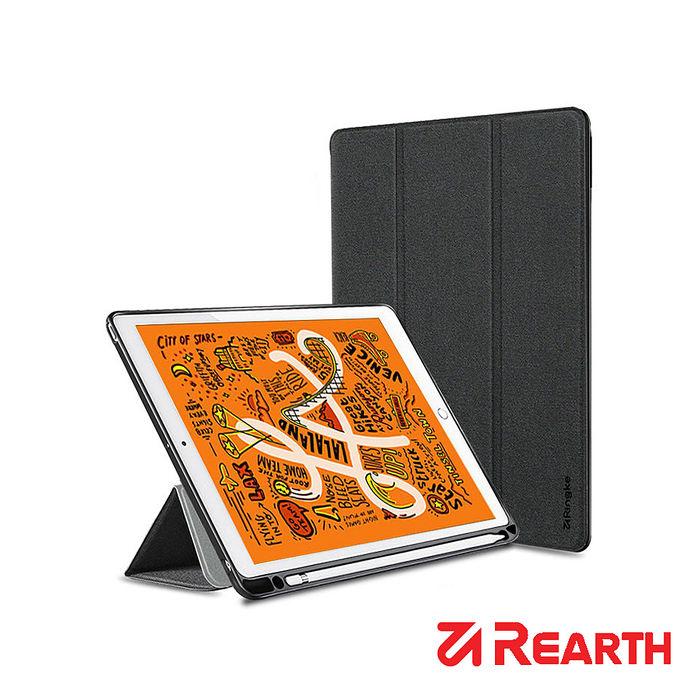Rearth Ringke Apple 蘋果 iPad mini 2019 高質感保護皮套 7.9寸