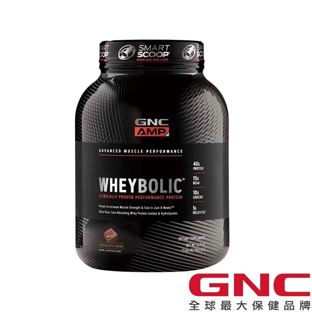 【GNC 健安喜】AMP 超能飲品-巧克力口味 3.44磅