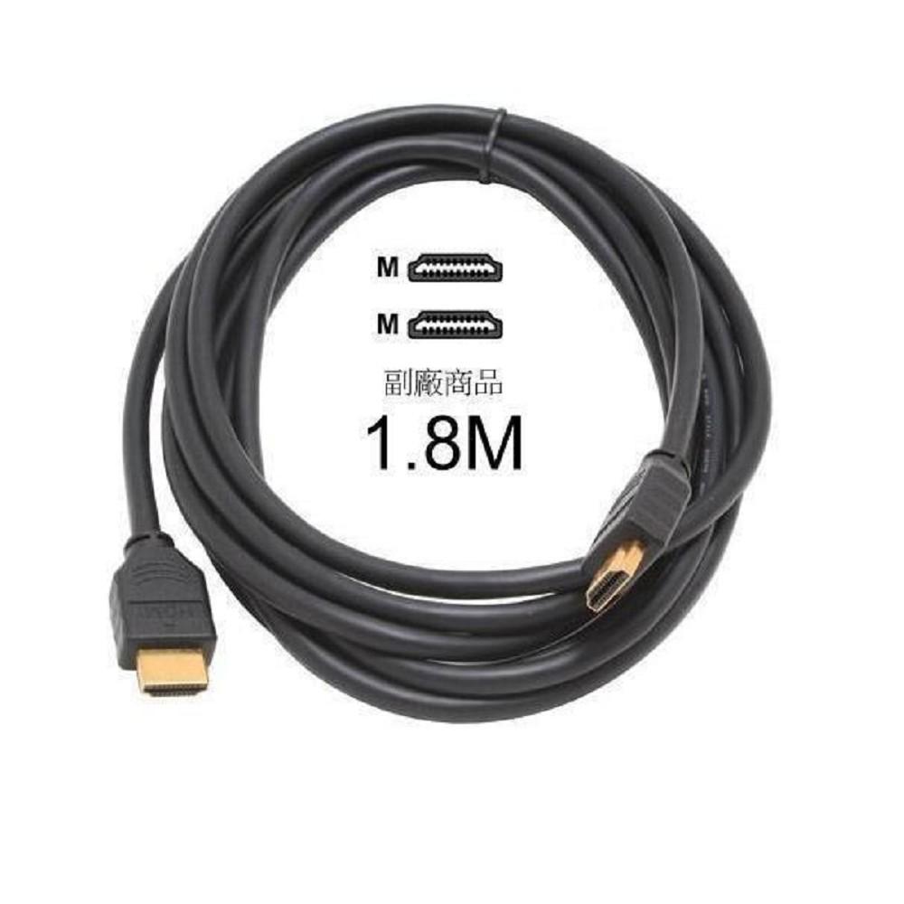 SWITCH用 HDMI 1.3規格 支援1080P 端子線 1.8M【魔力電玩】