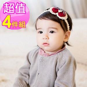 寶寶蕾絲皇冠蝴蝶結髮帶(4件組)-酒紅x2+藍x2