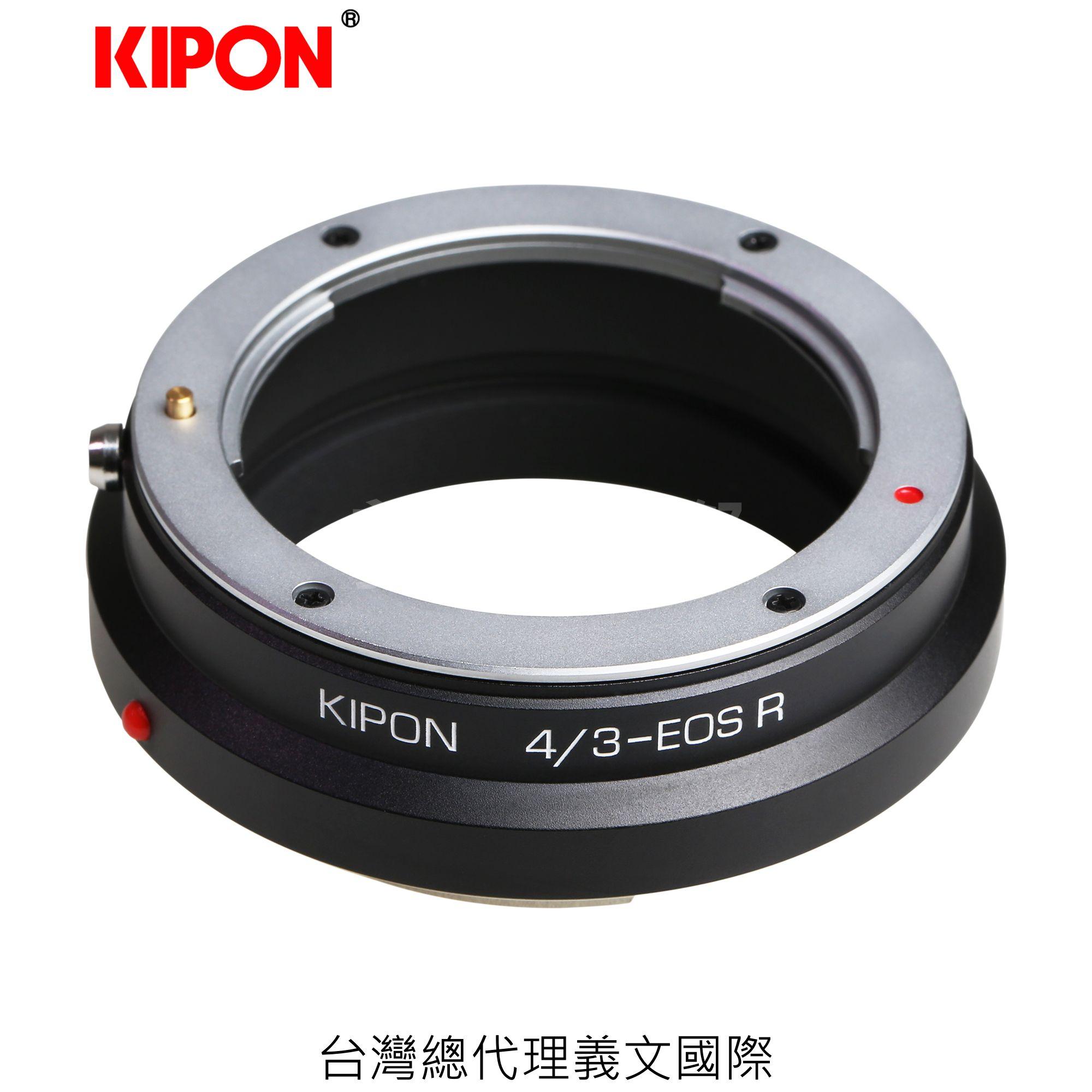 Kipon轉接環專賣店:4/3-EOS R(CANON EOS R,EFR,佳能,EOS RP)