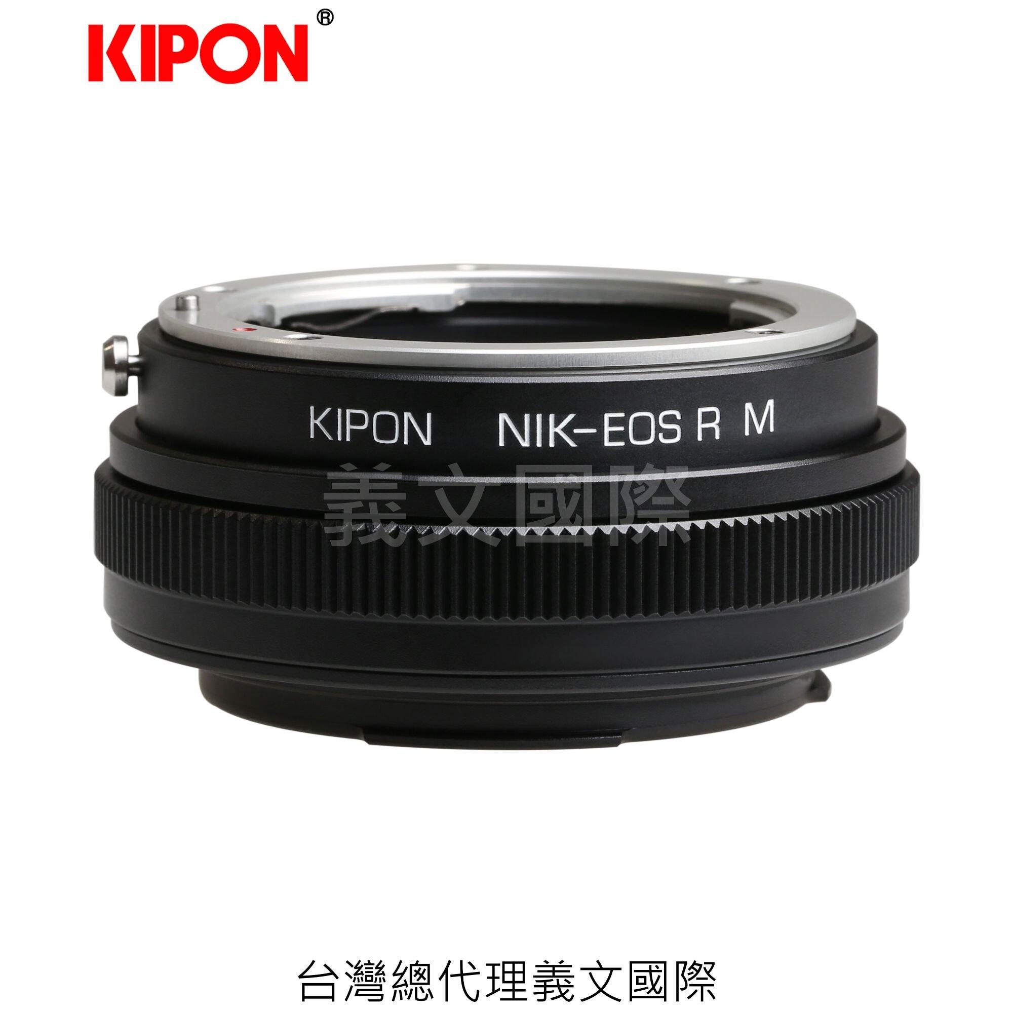 Kipon轉接環專賣店:NIKON-EOS R M/with helicoid(CANON EOS R,微距,EFR,佳能,EOS RP)