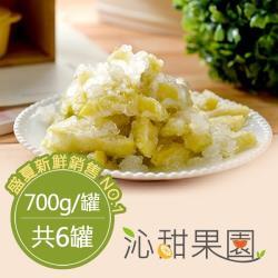 [沁甜果園SS]冰釀芒果青(700g/罐,共6罐)