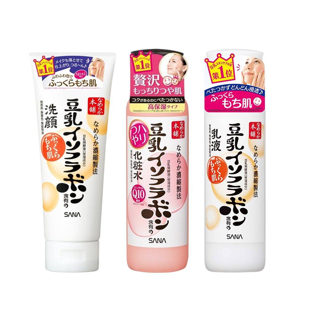 (小資族購物站) SANA 保濕系列 豆乳美肌洗面乳 洗面乳 化妝水 乳液