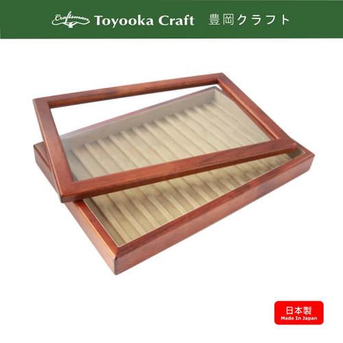 日本製 鋼筆盒 / 萬年筆盒 / 分離式上蓋 / 可收納15支 / 豊岡 Craft / 天然原木作
