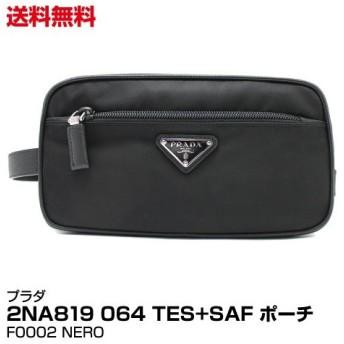 送料無料 ブランド メンズ ポーチ PRADA プラダ 2NA819 064 TES+SAF F0002 NERO_4582357842817_21