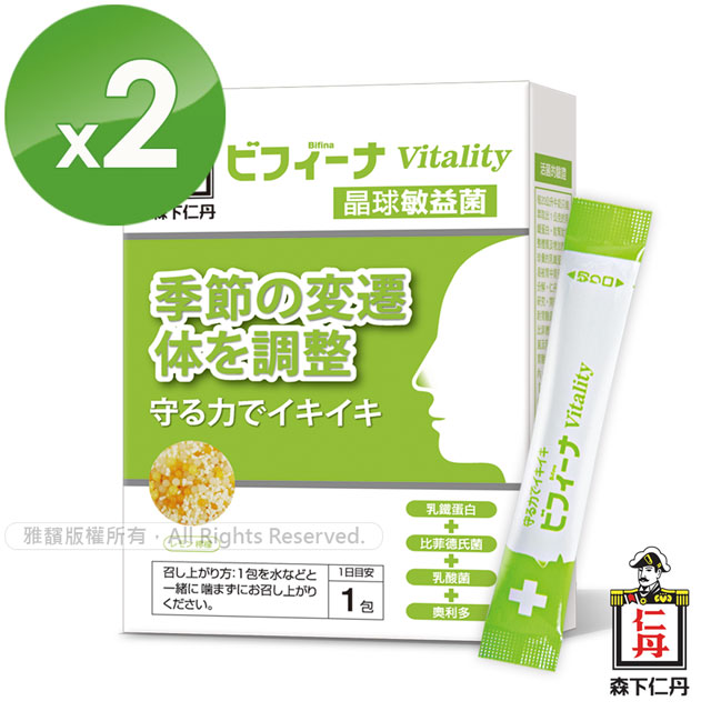 森下仁丹 晶球敏益菌  14包X2盒
