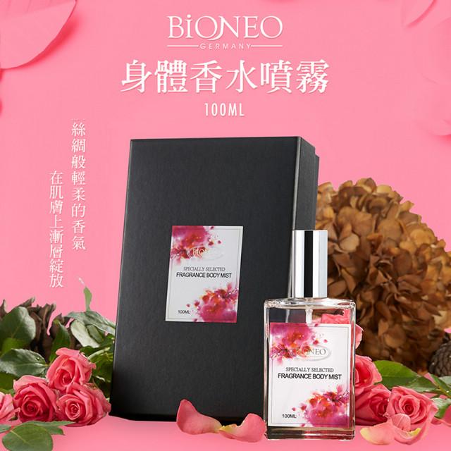 【百妮 Bioneo】身體香水噴霧 100ml (三種香味任選)