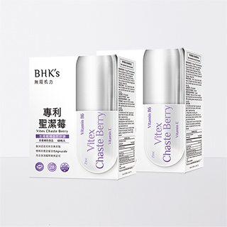 BHK's 專利聖潔莓 素食膠囊 60粒 2盒組