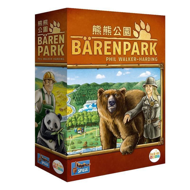 熊熊公園 Barenpark Bear Park 繁體中文版 台北陽光桌遊商城