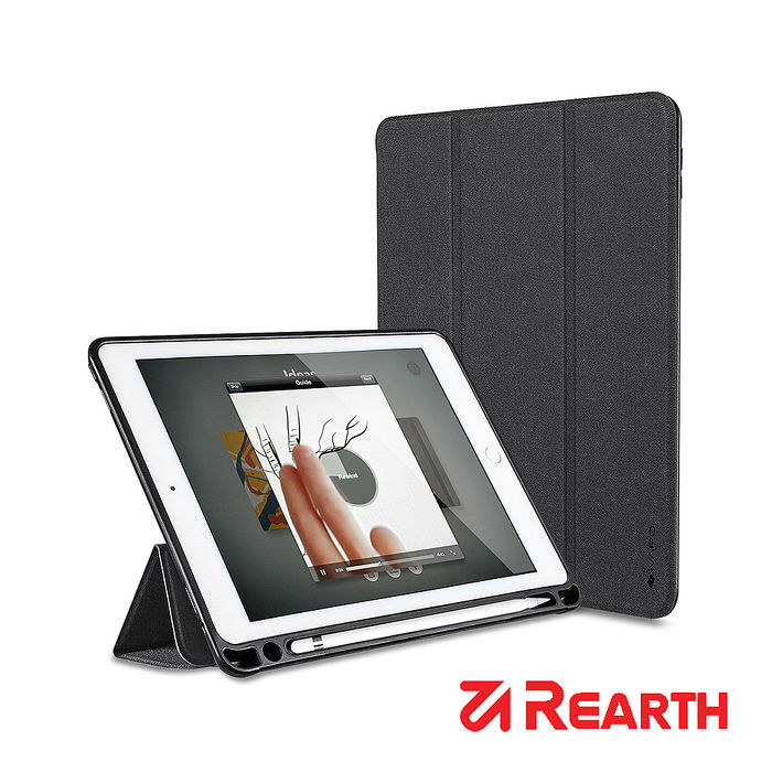 Rearth Ringke Apple 蘋果 iPad Pro 2018 高質感保護皮套 11寸