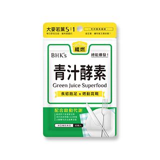 BHK's 青汁酵素錠 (30粒/袋)