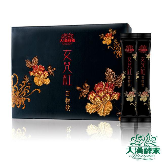 【大漢酵素】女兒紅四物飲(10毫升x21包)