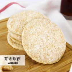 米大師 鮮爆蝦餅-芥末 (44.4g)