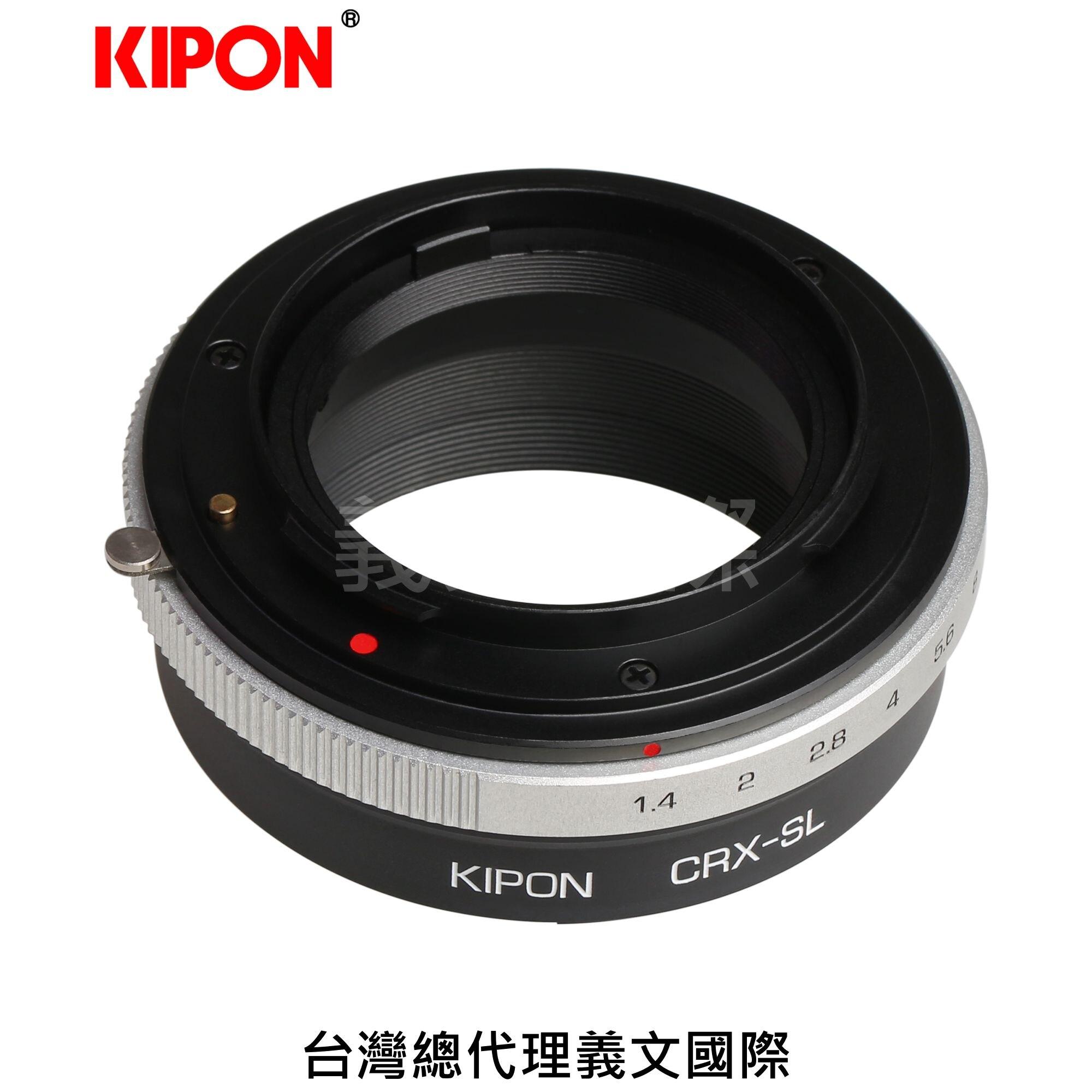 Kipon轉接環專賣店:CONTAREX-L(Leica SL,徠卡,CRX,S1,S1R,S1H,TL,TL2,SIGMA FP)