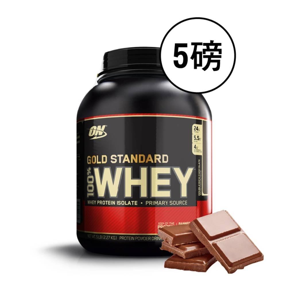 美國 ON 金牌乳清蛋白巧克力 5磅