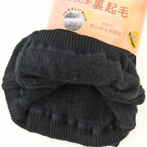 日本裹起毛保暖緊身褲襪~夏綠蒂didi-shop