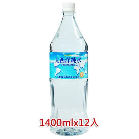 大西洋純水(1400mlX12入)