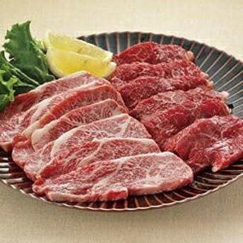 近江牛焼肉2種詰合せ のし・包装不可