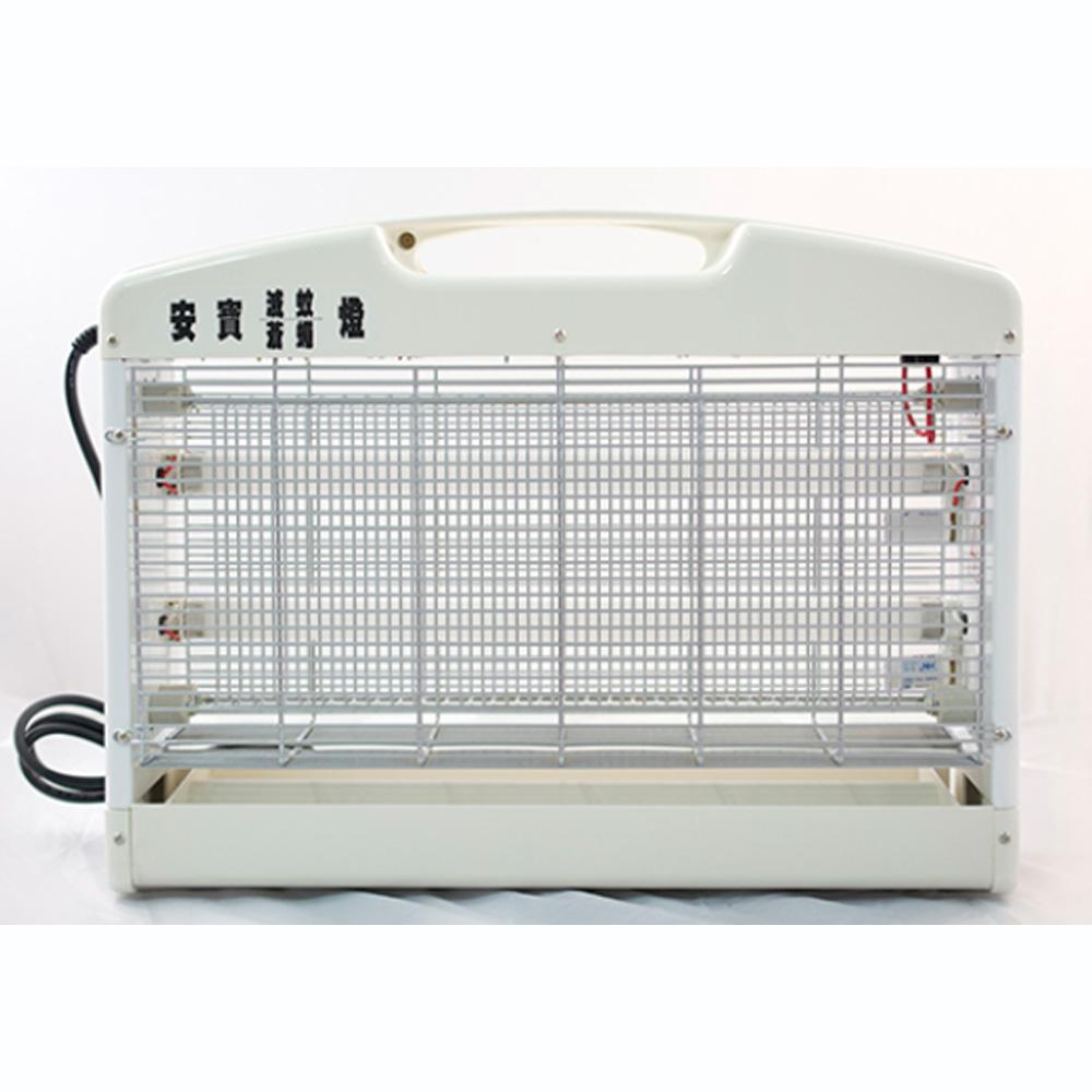 安寶 超效型30W捕蚊燈 AB-9030