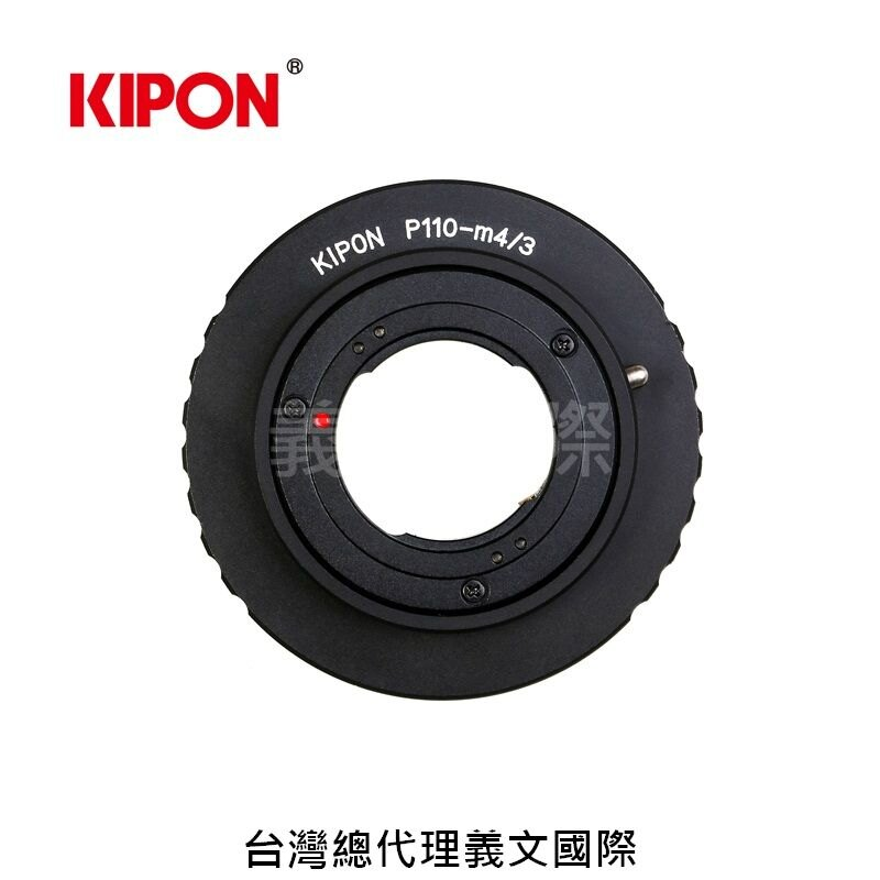 Kipon轉接環專賣店:P110-M4/3(Panasonic,M43,MFT,Olympus,Pentax Auto 110,GH5,GH4,EM1,EM5)