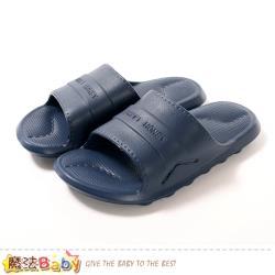 魔法Baby 男鞋 軟Q舒適休閒拖鞋~sd5162