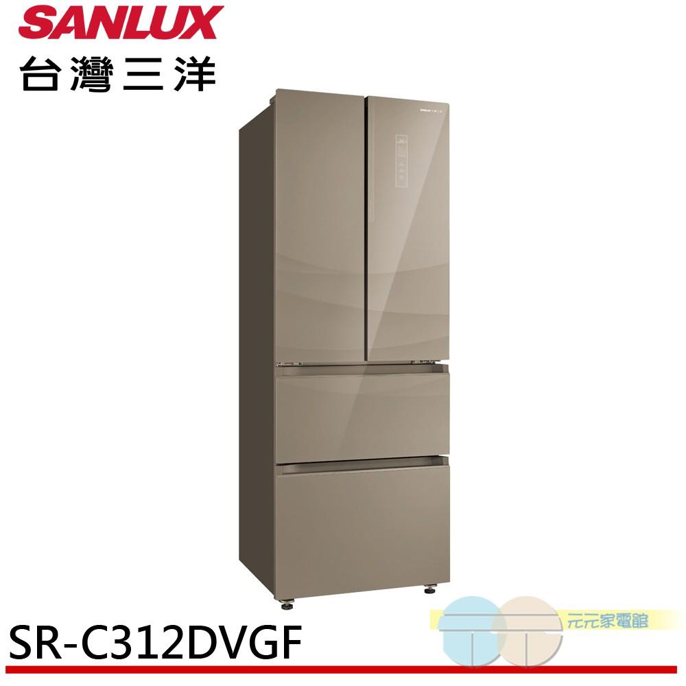 (輸碼折600 UYT600)SANLUX 台灣三洋 312L 1級變頻4門電冰箱 SR-C312DVGF