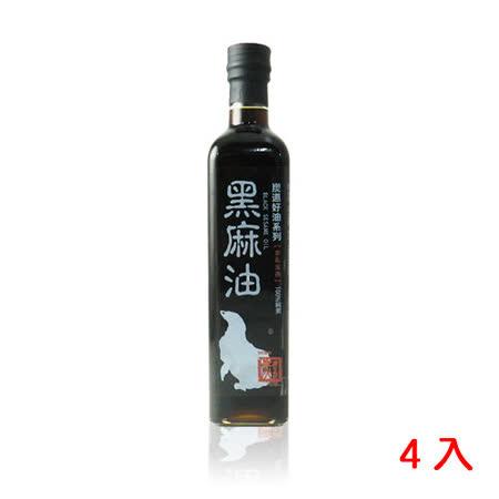 【炭道】冷壓好食黑麻油4入組(500ml/入)