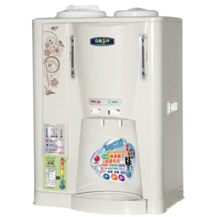 晶工牌 10.5L 溫熱全自動開飲機 JD-3688
