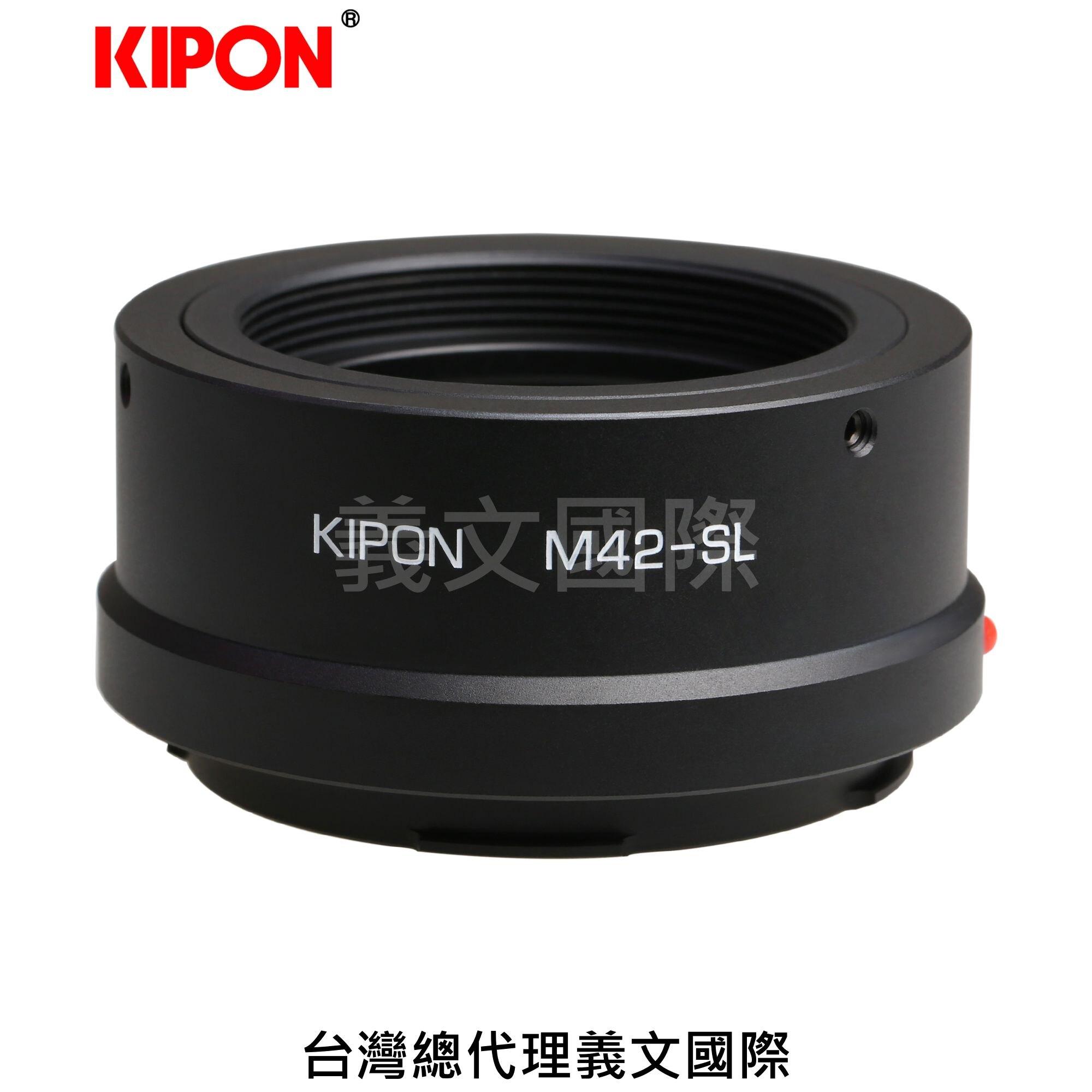 Kipon轉接環專賣店:M42-L(Leica SL,徠卡,M4/2,S1,S1R,S1H,TL,TL2,SIGMA FP)