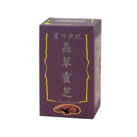 靈之世紀 蟲草靈芝/膠囊(90顆/瓶)