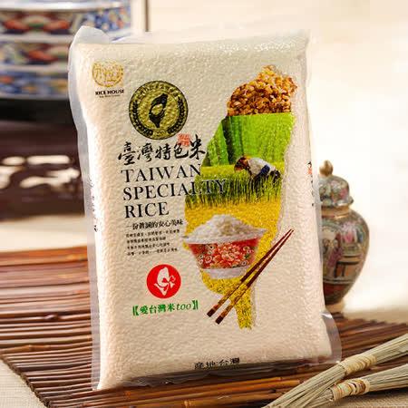 《米屋》台灣特色壽司米2kg(6包)