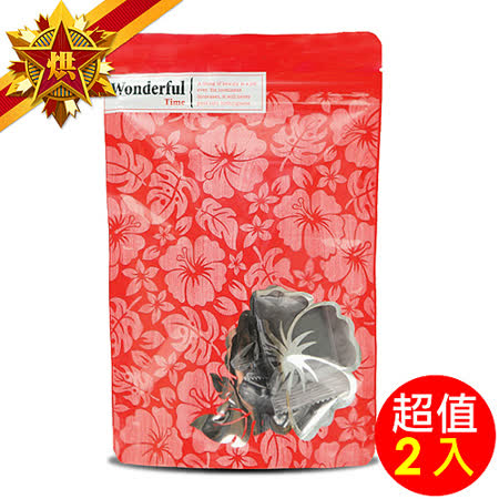 【五星烘焙】手作綜合堅果芝麻糕(120g)X2