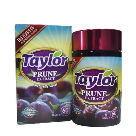 Taylor天然加州黑棗精240g