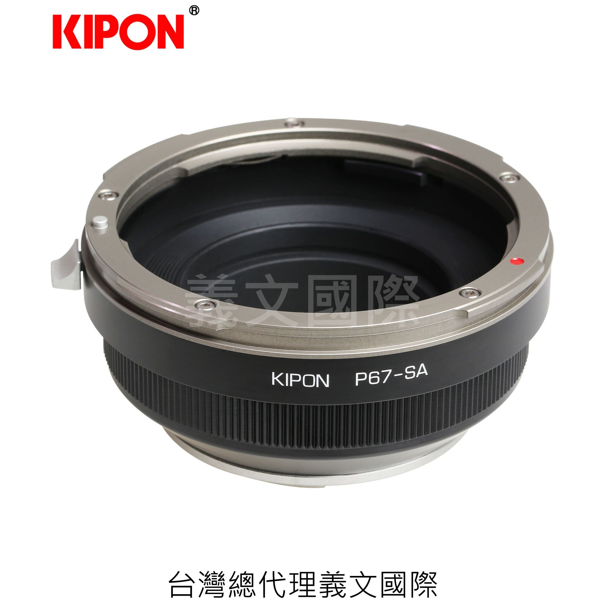 Kipon轉接環專賣店:P67-SA(Sigma,適馬,PENTAX 67,賓得士,SD1,SD10,SDQ,SDQH)