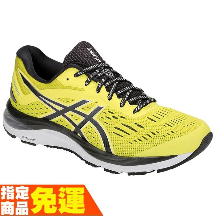 ASICS 19SSO 次頂 緩衝 男慢跑鞋 CUMULUS 20 1011A008-750 零碼出清【樂買網】