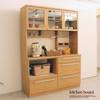 キッチンボード 食器棚 完成品 木製 おしゃれ 北欧 キッチン 収納  レンジ台 幅105cm 炊飯器 収納 ラック 収納棚 カップボード ハイタイ