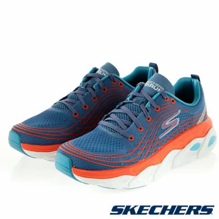 SKECHERS 女 慢跑系列 GORUN MAX CUSHIONING ULTIMATE - 17691BLPK